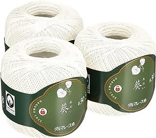 DARUMA レース糸 葵 レース糸 #30 Col.2 クリーム 系 25g 約145m 3玉セット 01-2370