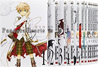 Pandora Hearts コミックセット (Gファンタジーコミックス) [マーケットプレイスセット]