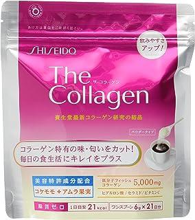 【3个】资生堂 红胶原蛋白高美活粉V126g x3个(4987415679495)