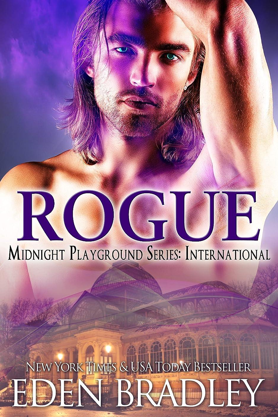 ロック解除移民布ROGUE (Midnight Playground Book 5) (English Edition)
