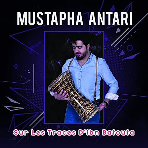 GRATUIT HOUARA TÉLÉCHARGER MUSIC MP3
