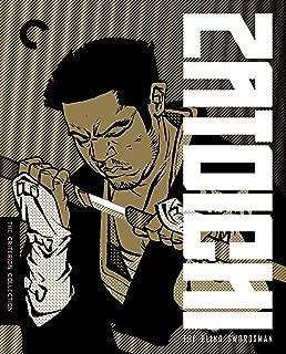Zatoichi: The Blind Swordsman The Criterion Collection