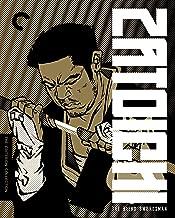 Best zatoichi blu ray criterion Reviews