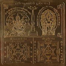 Exotic India Shri Mahalakshmi Kubera (Yantra Luck, Money, Wealth, Prosperity and Good Fortune), 7.8 inch X 8.0 inch, Red B...