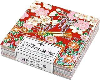 春光園 折り紙 友禅手染千代紙 100枚入 7.5cm SKW-0500