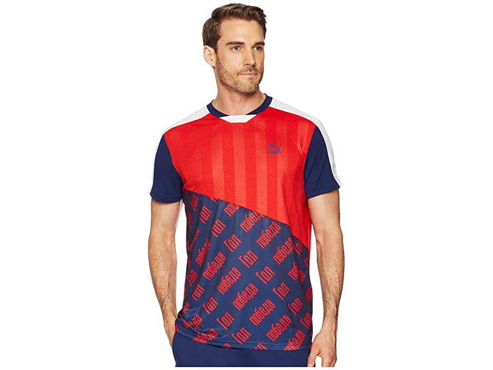 PUMA World Cup Tee FM (Flame Scarlet) Men