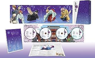 ちはやふる3  DVD- BOX下巻