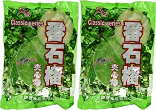 Bai Chuan HongYuan Classic Series Hard Candy (Guava Flavor) - 350 grams (Pack of 2)