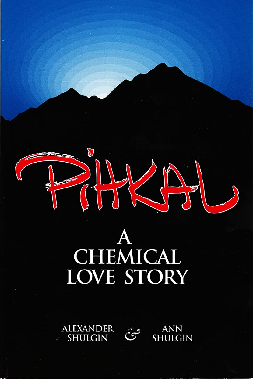 文芸衝突コースマキシムPiHKAL: A Chemical Love Story (English Edition)