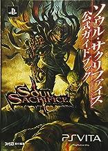Soul Sacrifice (PS Vita) Official Guide Book [Japanese Edition]