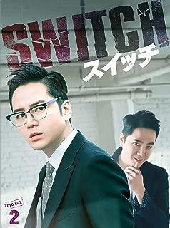 スイッチ~君と世界を変える~  DVD-BOX2