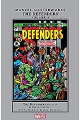 Defenders Masterworks Vol. 4 (Defenders (1972-1986)) Kindle Edition