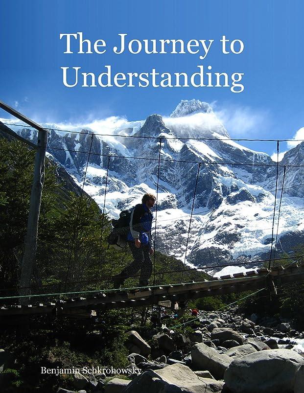 インク訴えるフェザーThe Journey to Understanding (English Edition)