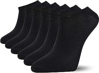 Cob Stallion-Trainer (Ankle) Socks for Men, 6/12 Pairs Multipack, Black and White Plain Low Cut Socks, Size: 6-11