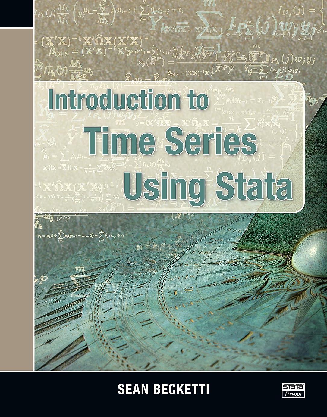 重量非効率的な悪性のIntroduction to Time Series Using Stata (English Edition)