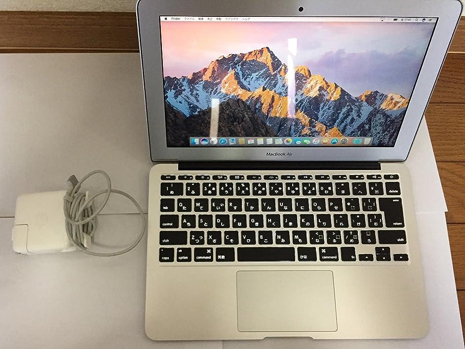 海里ブランド名着るAPPLE MacBook Air 1.3GHz Dual Core i5/11.6