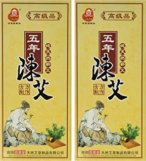 Five Chen Pure Moxa Rolls for Moxibustion (2 Boxes for 20 Rolls)