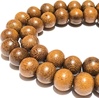 [ABCgems] Madre De Cacao Hardwood AKA Kakawate (Exquisite Wood Grain) 10-11mm Smooth Round Beads for Jewelry Making