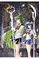 美少女戦士セーラームーン 完全版(7) (なかよしコミックス) Kindle版