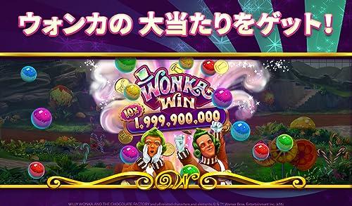 『『Willy Wonka Slots』は無料のVegas Casinoゲーム』の3枚目の画像