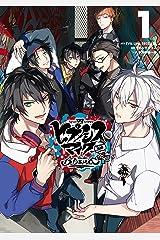 ヒプノシスマイク -Division Rap Battle- side B.B & M.T.C+(1) (シリウスコミックス) Kindle版