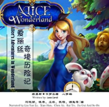 alice in the wonderland chinese drama