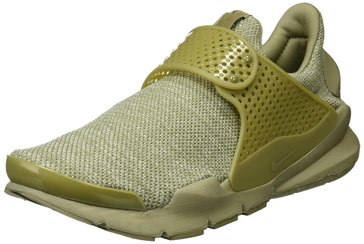 Nike Sock Dart BR Trooper Olive Green 909551 200 Breathe Mens Running Fashion