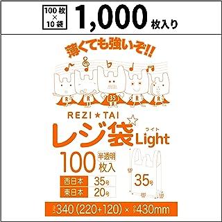レジ袋 半透明 関西35号 関東20号 薄手 ヨコ22cm×タテ43cm 厚み0.011mm 1,000枚入【Bedwin Mart】