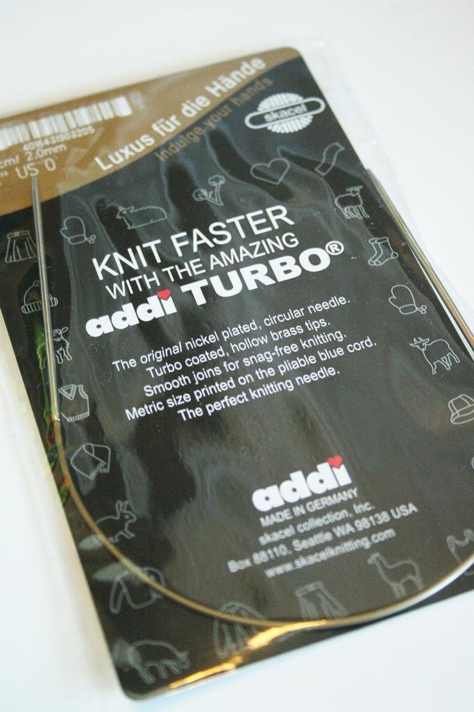 Addi Turbo Circular Knitting Needles by SKACEL 12