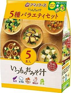 アマノフーズ いつものおみそ汁 5種バラエティセット 45g×4袋