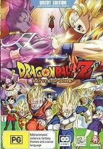 Dragon Ball Z: Battle Of GODS Extended Edition (DVD)