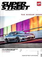 SUPER STREET Magazine (November, 2019) ULTIMATE JDM S15 SILVIA