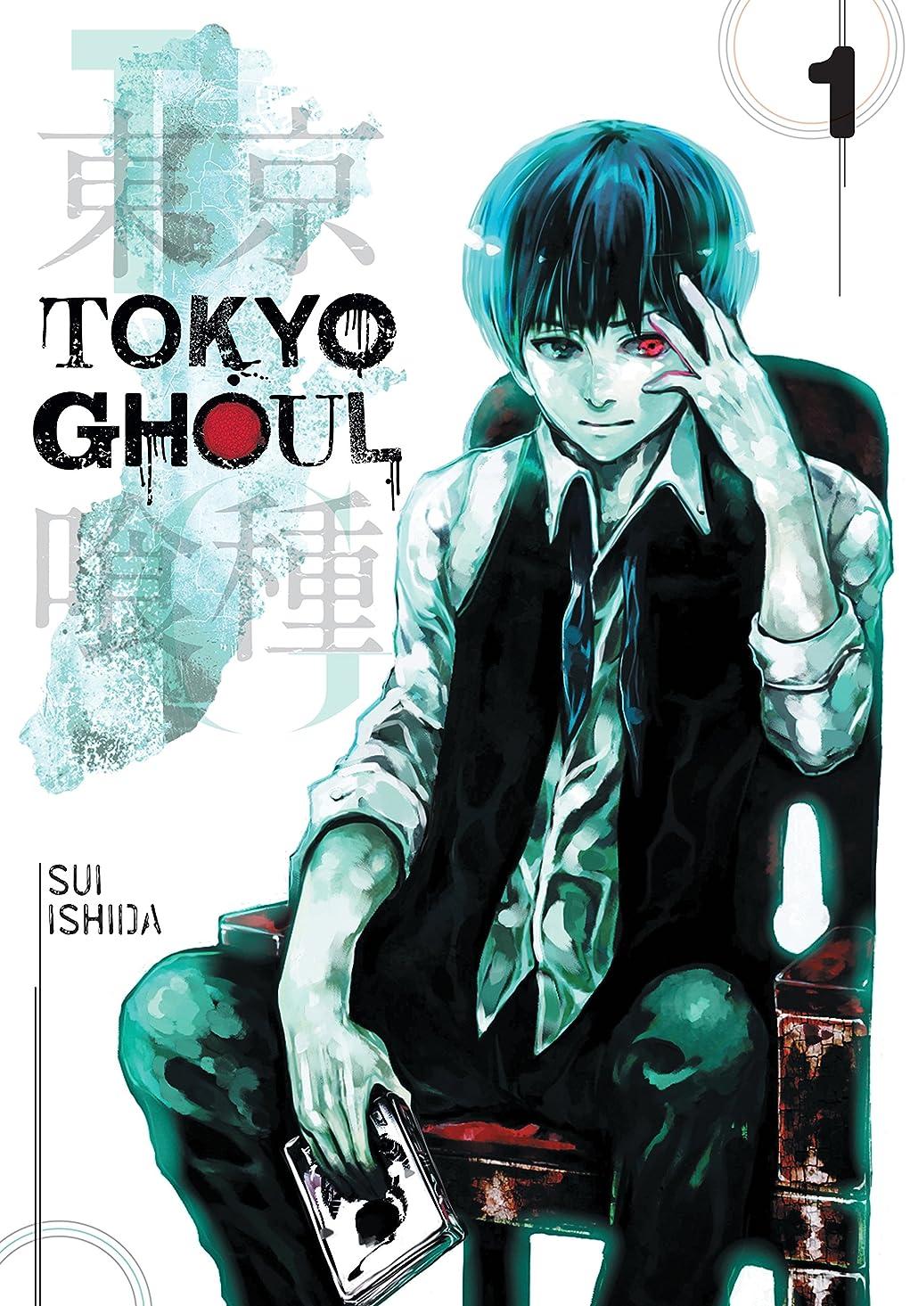 落胆させる経済ワーカーTokyo Ghoul, Vol. 1 (English Edition)