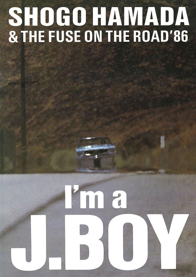 """南アメリカマオリ暗殺するON THE ROAD '86 """"I'm a J.BOY"""" 浜田省吾 ON THE ROAD オフィシャル?ツアー?パンフレット"""