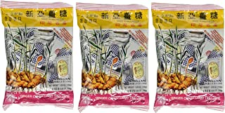 Ting Ting Jahe Ginger Candy - 3 PAK