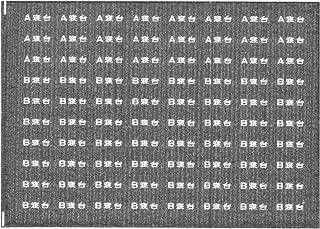 レボリューションファクトリーNゲージA寝台/B寝台インレタ  RLF4395