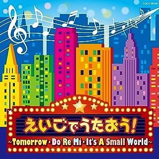 トゥモロー Tomorrow (「アニー」より)