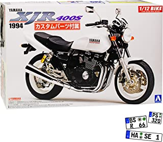 Aoshima Kawasaki GPZ400 1983 Rot 047552 Kit Bausatz 1//12 Modell Motorrad mit individiuellem Wunschkennzeichen