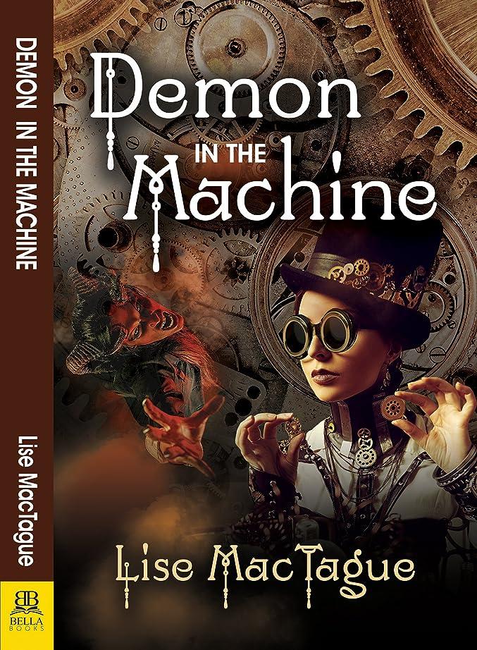 出撃者寝室を掃除する潜むDemon in the Machine (English Edition)