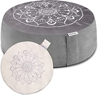 "Hihealer Meditation Cushion with Extra Free Cover 16""x16""x5"" Meditation Pillow for Sitting on Floor, Zafu Yoga Floor Pillo..."