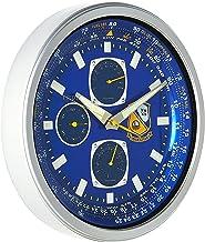 Citizen CC2030 Gallery Wall Clock, Silver-Tone