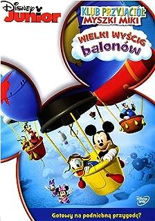 Mickey Mouse Clubhouse Donald's Big Balloon Race [DVD] (English audio. English subtitles)