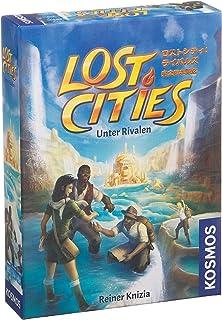 グループSNE ロストシティ: ライバルズ (2-4人用 30分 10才以上向け) ボードゲーム