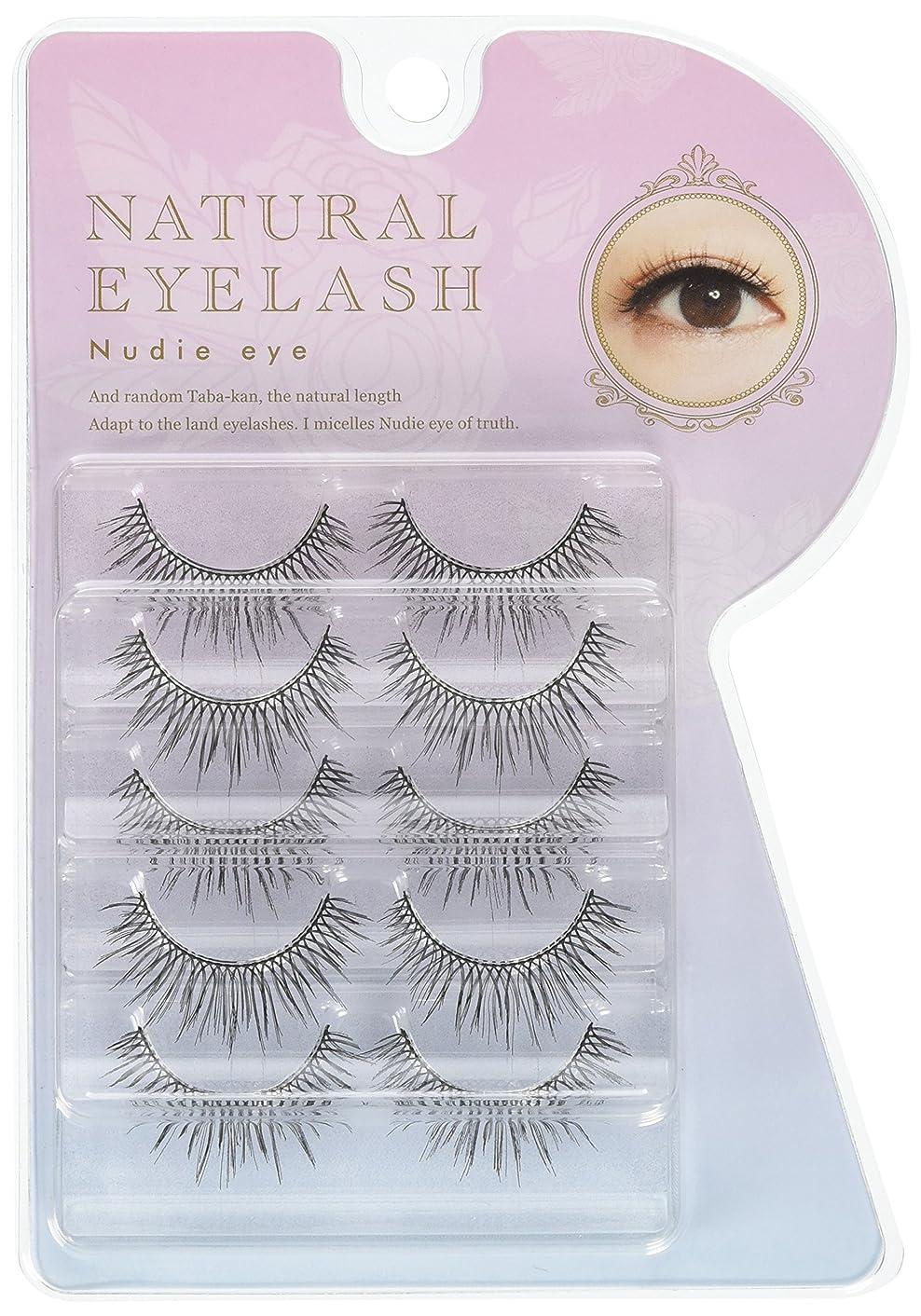 ブレス入場過言銀座コスメティックラボ EYEMAZING NATURAL EYELASH Nudie eye