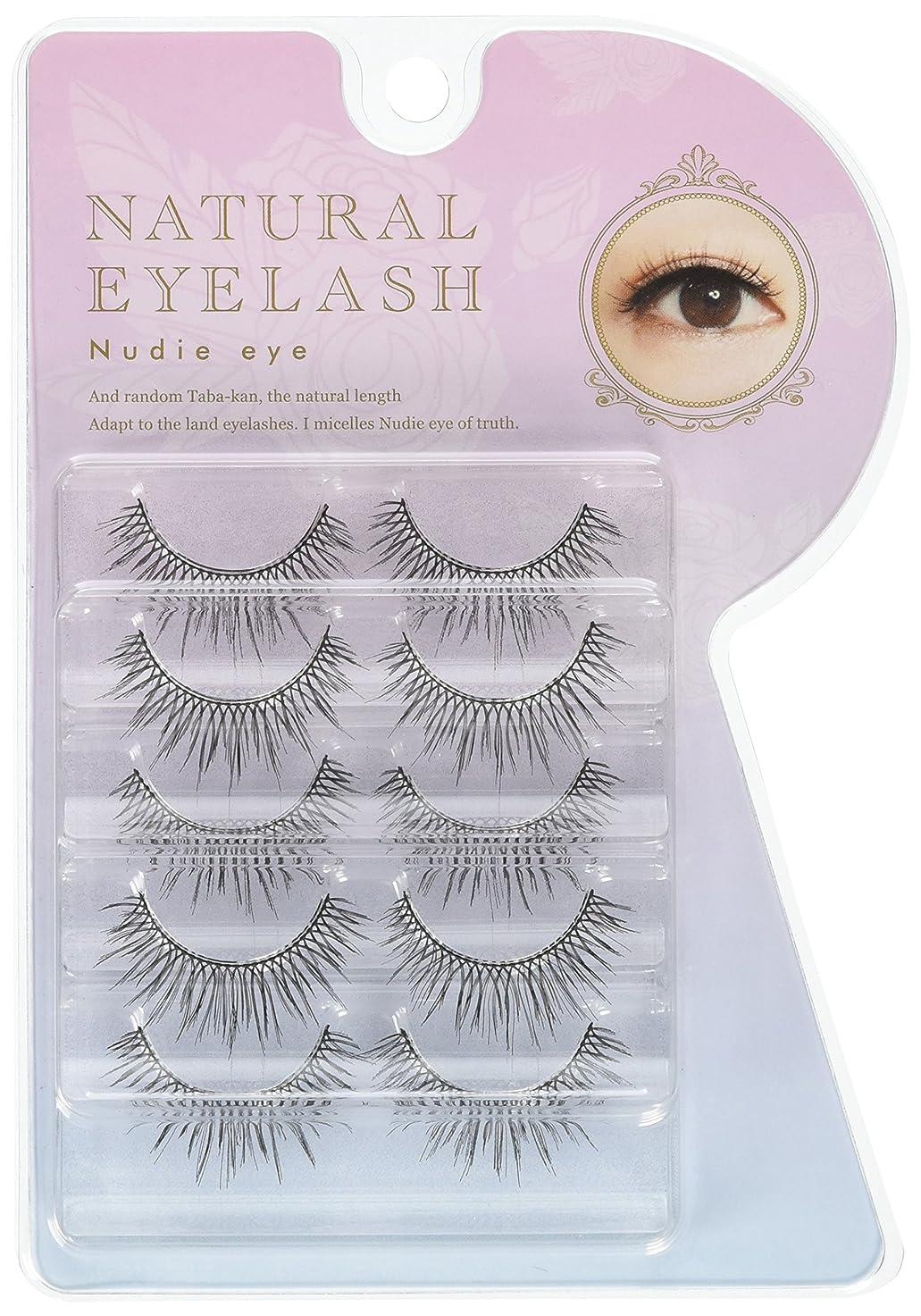 恵み櫛示す銀座コスメティックラボ EYEMAZING NATURAL EYELASH Nudie eye