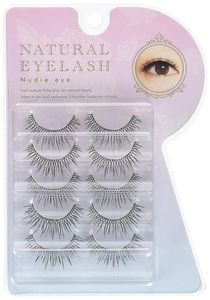 機会定義する悪因子銀座コスメティックラボ EYEMAZING NATURAL EYELASH Nudie eye