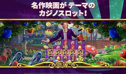『『Willy Wonka Slots』は無料のVegas Casinoゲーム』の4枚目の画像