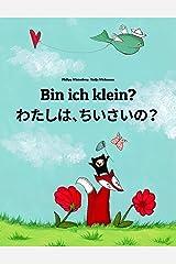 Bin ich klein? わたしは、ちいさいの?: Deutsch-Japanisch [Hiragana und Romaji]: Zweisprachiges Bilderbuch zum Vorlesen für Kinder ab 2-6 Jahren (Weltkinderbuch) Kindle Ausgabe