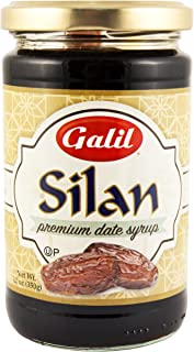 Galil Date Silan Syrup, 12 Ounce