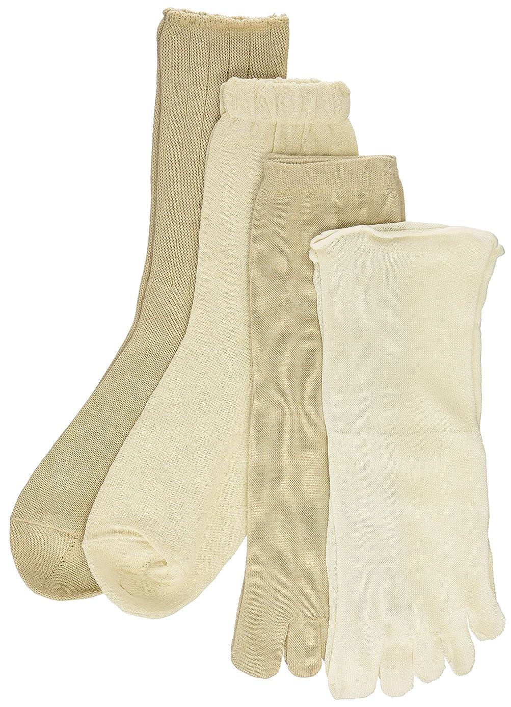 レキシコンマチュピチュ類似性4足重ね履きソックス